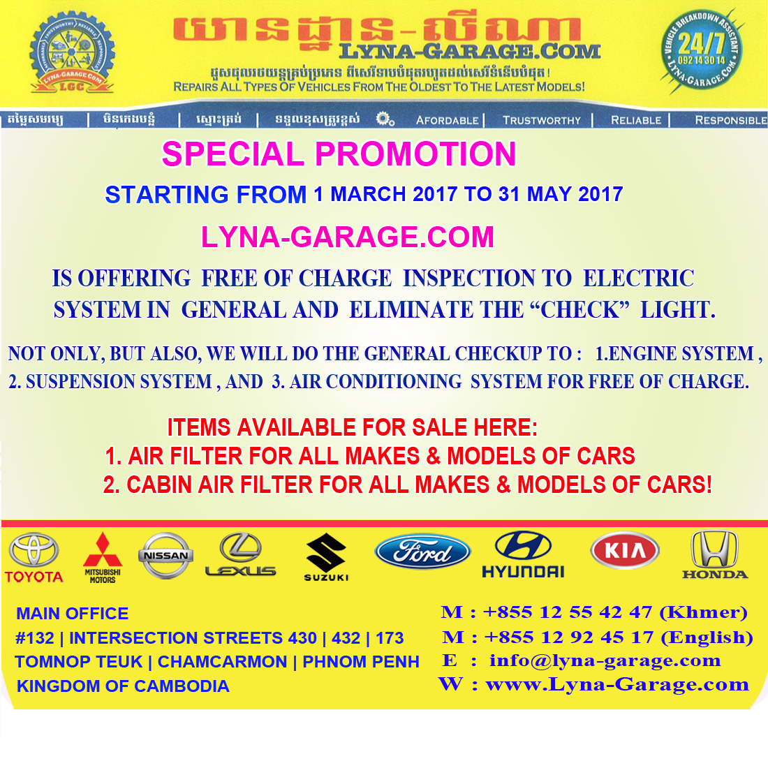Special Promotion From Lyna-Garage.com
